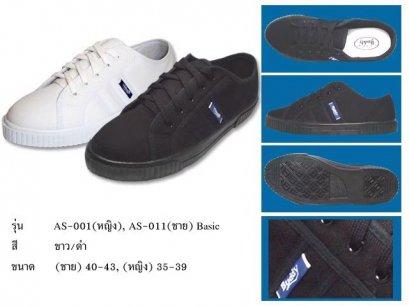รองเท้าบัดดี้ (หญิง) รุ่น AS-001, (ชาย) รุ่น AS-011 Basic