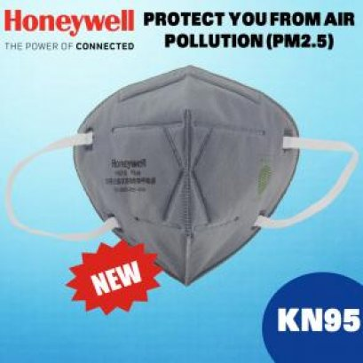 HONEYWELL หน้ากากป้องกันฝุ่นละออง รุ่น 16HNW-H9101C