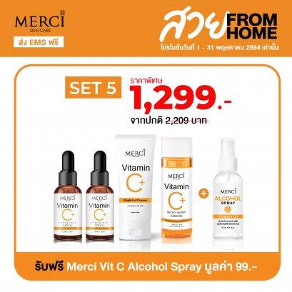 Merci Vit C 2 ขวด + Merci Gel Cleanser 50 ml 1หลอด + Vitamin C Essence 1 ขวด แถมฟรี !!!  Merci Vit-C Alcohol Spray1ชิ้น มูลค่า99 บาท