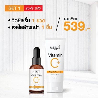 SET1 DUO Merci Vitamin C Extra Bright Serum 10 ml. and  Merci Vitamin C Bright Gel Cleanser 50 ml.