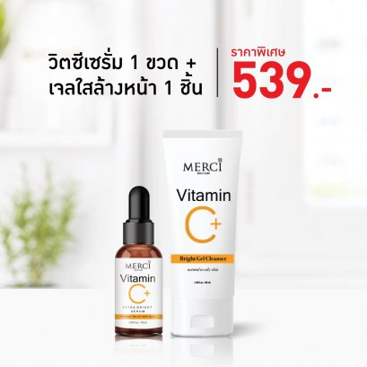 SET1 Merci Vitamin C Extra Bright Serum 10 ml. and  Merci Vitamin C Bright Gel Cleanser 50 ml.
