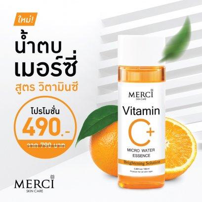Merci Vitamin C Micro Water Essence เมอร์ซี่ วิตามินซี ไมโคร วอเทอร์ เอสเซนส์ ขนาด 100ml
