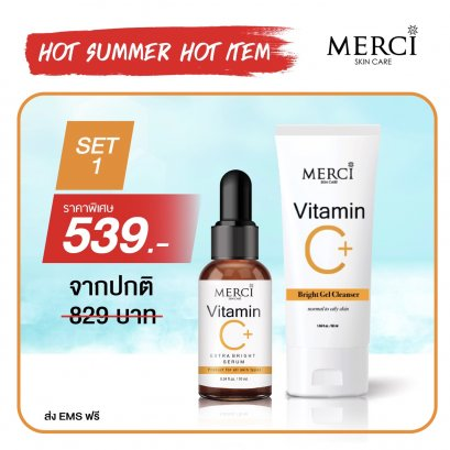 SET1 DUO Merci Vitamin C Extra Bright Serum 10 ml. and  Merci Vitamin C Bright Gel Cleanser 50 ml.