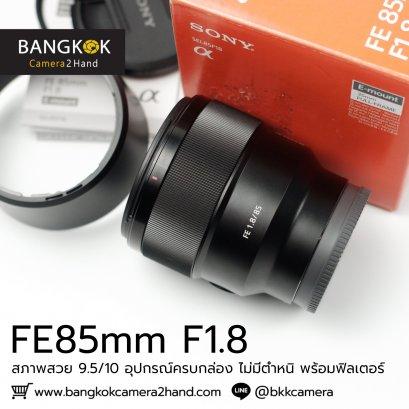 FE 85mm F1.8 ครบกล่อง ไร้รอย พร้อมฟิลเตอร์