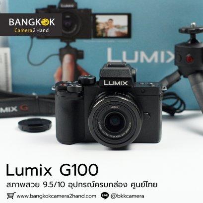 LUMIX G100 สภาพสวย ครบกล่อง