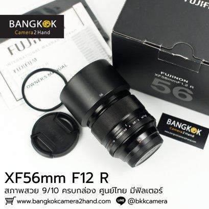 XF56mm F1.2 R