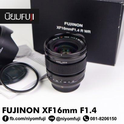 XF16mm F1.4