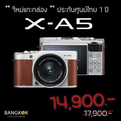 XA5 มือ1 ประกันศูนย์ไทย