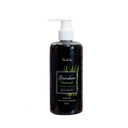 Bamboo Charcoal Detoxifying Shower Gel