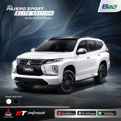 NewPajeroSport EliteEdition