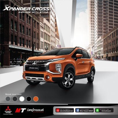 New Xpander Cross SUV.