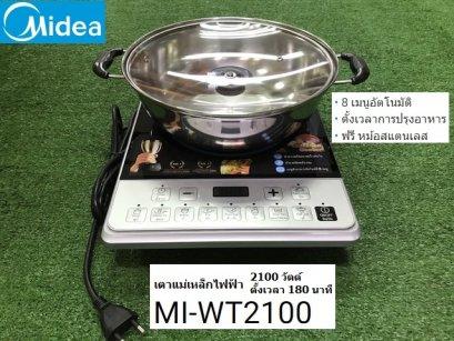 MI-WT2100