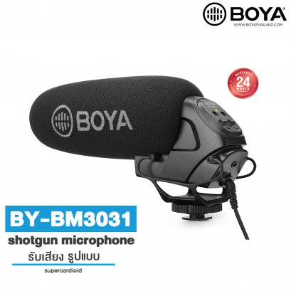 Boya BY-BM3031 shotgun microphone