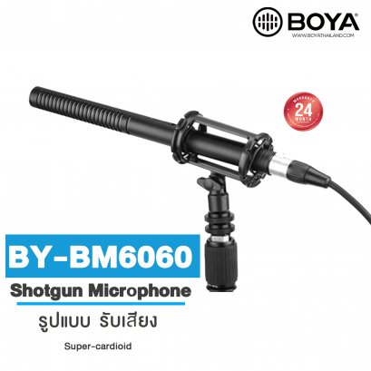 Boya BY-BM6060 Shotgun Microphone