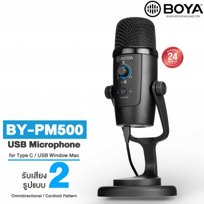 BOYA BY-PM500 USB Microphone