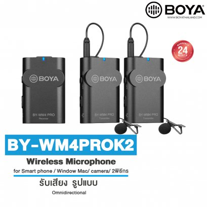 BOYA BY-WM4 PRO K2 Dual Wireless Microphone