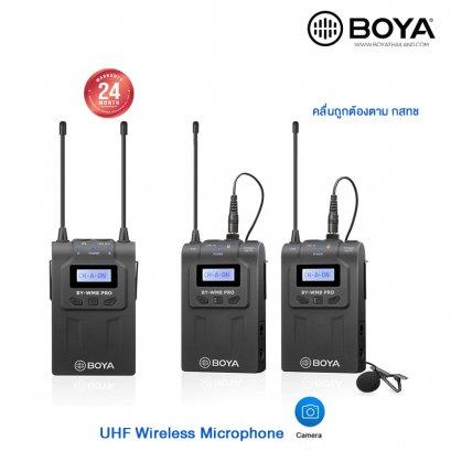 Boya BY-WM8 Pro-K2 ไมค์ไร้สาย UHF Wireless Microphone