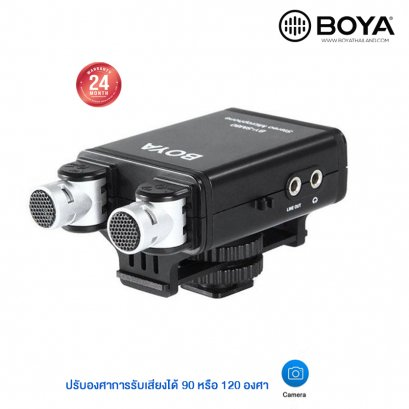 BOYA BY-SM80 Stereo X/Y condenser microphone