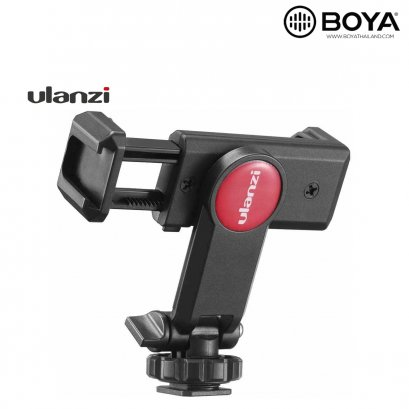 Ulanzi ST-06 Phone Tripod Mount with cold shoe