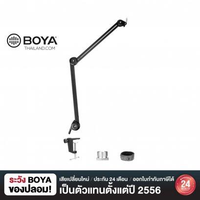 Boya BY-BA20