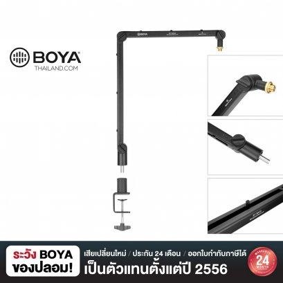 Boya BY-BA30
