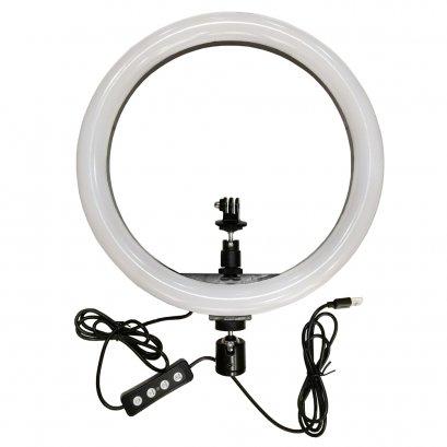 Ring light Kingone K-068