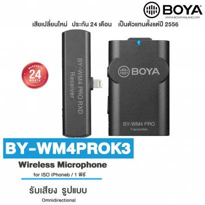 BOYA WM4 PRO-K3  Wireless Microphone FOR IOS