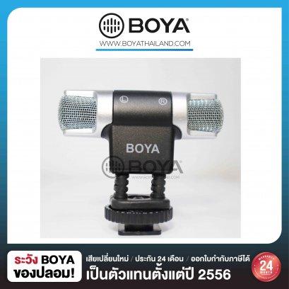 BOYA MM3 Condenser Stereo Microphone