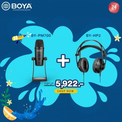 ชุดคู่คุ้มกว่าBOYA BY-PM700USB Microphone/Boya BY-HP2