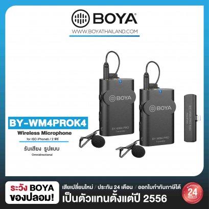 BOYA by-WM4 PRO-K4 Wireless Microphone