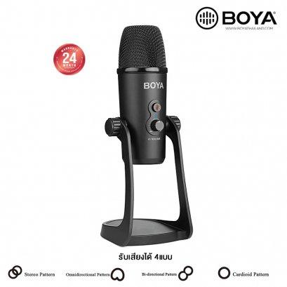 Boya BY-PM700 usb microphone