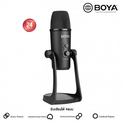 Boya BY-PM700 usb microphone