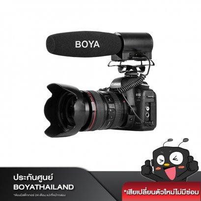 Boya BY-DMR7 shotgun mic with flash recorder