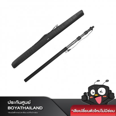 ฺBoya BY-PB25 Carbon Fiber Boompole With Internal XLR Cable