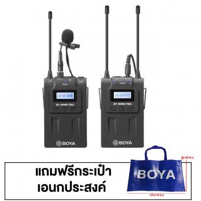 Boya BY-WM8 Pro-K1 Wireless Microphone