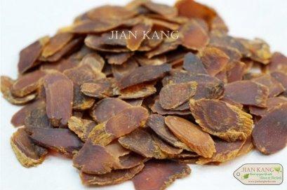 โสมเกาหลี หรือ เกาเหรินเซี้ยม (Korean Ginseng or Panax ginseng, C.A. Meyer)