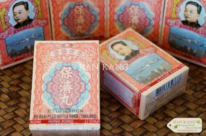 ยาโป๋วจัยหยุน (Po Chai Pills) ปอจี้อี๊