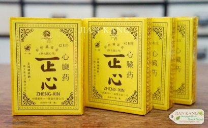 เจี้ยซิม (Zheng Xin)