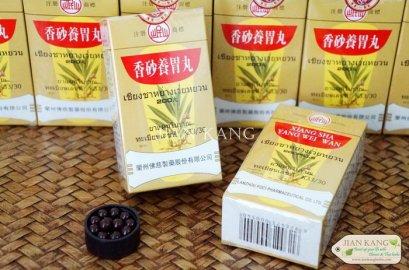 เชียงชาหย่างเว่ยหยวน (Xiang Sha Yang Wei Wan) เฮียงซาเอียงอุ่ยอี้