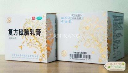 ครีมบัวหิมะ เป่าฟู่หลิง (Bao Fu Ling Compound Camphor Cream) ขนาด 100 กรัม