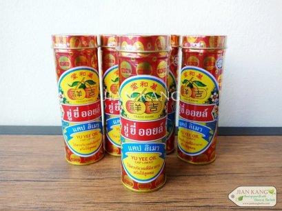 ยู่ยี่ออยล์ (Yu Yee Oil) แคป ลิเมา Cap Limau ยูยีออยล์