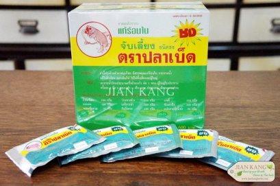 จับเลี้ยงชนิดชงตราปลาเบ็ด (Ten Cooling Herbs Instant Powder Tra Pla Bade)