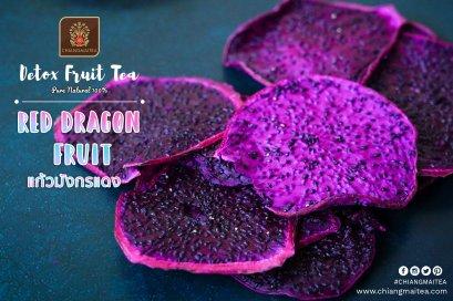 แก้วมังกรแดง ชาผลไม้-ดีท็อกซ์ (FruitTea-Detox )