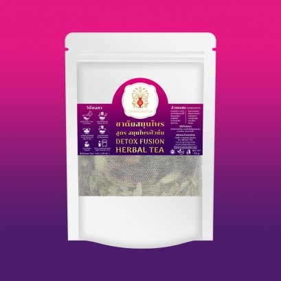 ชาต้มสมุนไพร สูตร สมุนไพรฟิวชั่น Detox Fusion Herbal Tea