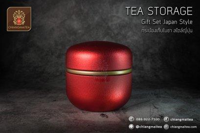 กระป๋องเก็บใบชา สไตล์ญี่ปุ่น