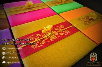 ชุดชงชาเซรามิก กล่องผ้าไหม (คาดเชือก) สีทอง