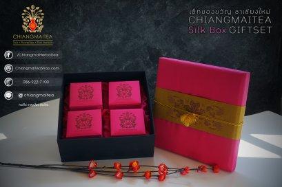 ชุดของขวัญ ชาเชียงใหม่ กล่องผัาไหมสีชมพู