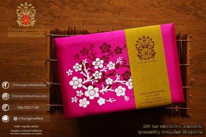 ชุดของขวัญชาเพื่อสุขภาพ กล่องผ้าไหม สีชมพู