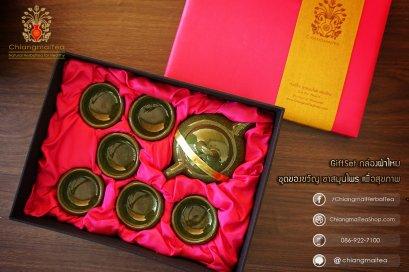 ชุดกิ๊ฟเซ็ท กล่องผ้าไหม (ชุดชงชาเซรามิก) สีชมพู