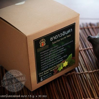 ชาดาวอินคา ชนิดซองชาเยื่อกระดาษพร้อมชง
